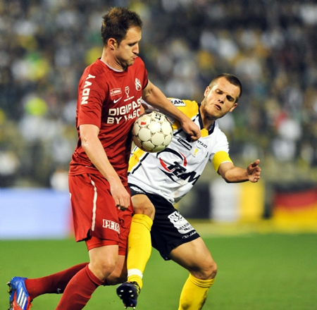 Wedstrijdbal finale Cofidis Cup - KV Kortrijk - Sporting Lokeren
